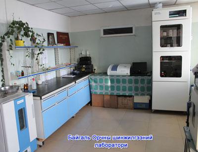 laboratori-1