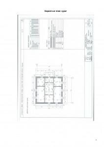 new Erdenetsagaan tender barimt _Page_09